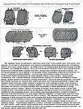 Авточехлы SEAT Alhambra 1996-2010 (5 мест) Favorite, фото 4