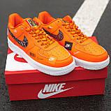 Кросівки Nike Air Force Just Do It Orange, фото 3