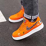 Кросівки Nike Air Force Just Do It Orange, фото 4