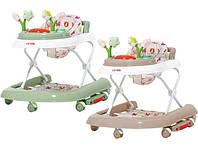 Детские Ходунки 3 в 1 (ходунки, качалка, каталка) CARRELLO Fiore CRL-9606 Beige - Green