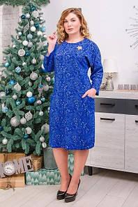 Женское нарядное платье батал с карманами 52-62 р