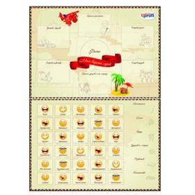 Карта мечты в тубусе Dream and Go kids