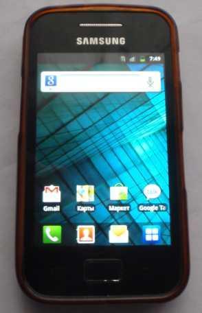 Смартфон Samsung Calaxy Ace GT-S5830 б/у