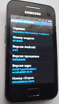 Смартфон Samsung Calaxy Ace GT-S5830 б/у, фото 2