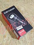 Аккумуляторный фонарь BL-P09-P50, фото 7
