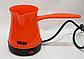 Электротурка DSP 600 Ватт помаранчева подарунок кавоману електрична турка KA3027, фото 4