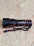 Аккумуляторный фонарь BL-P09-P50, фото 2