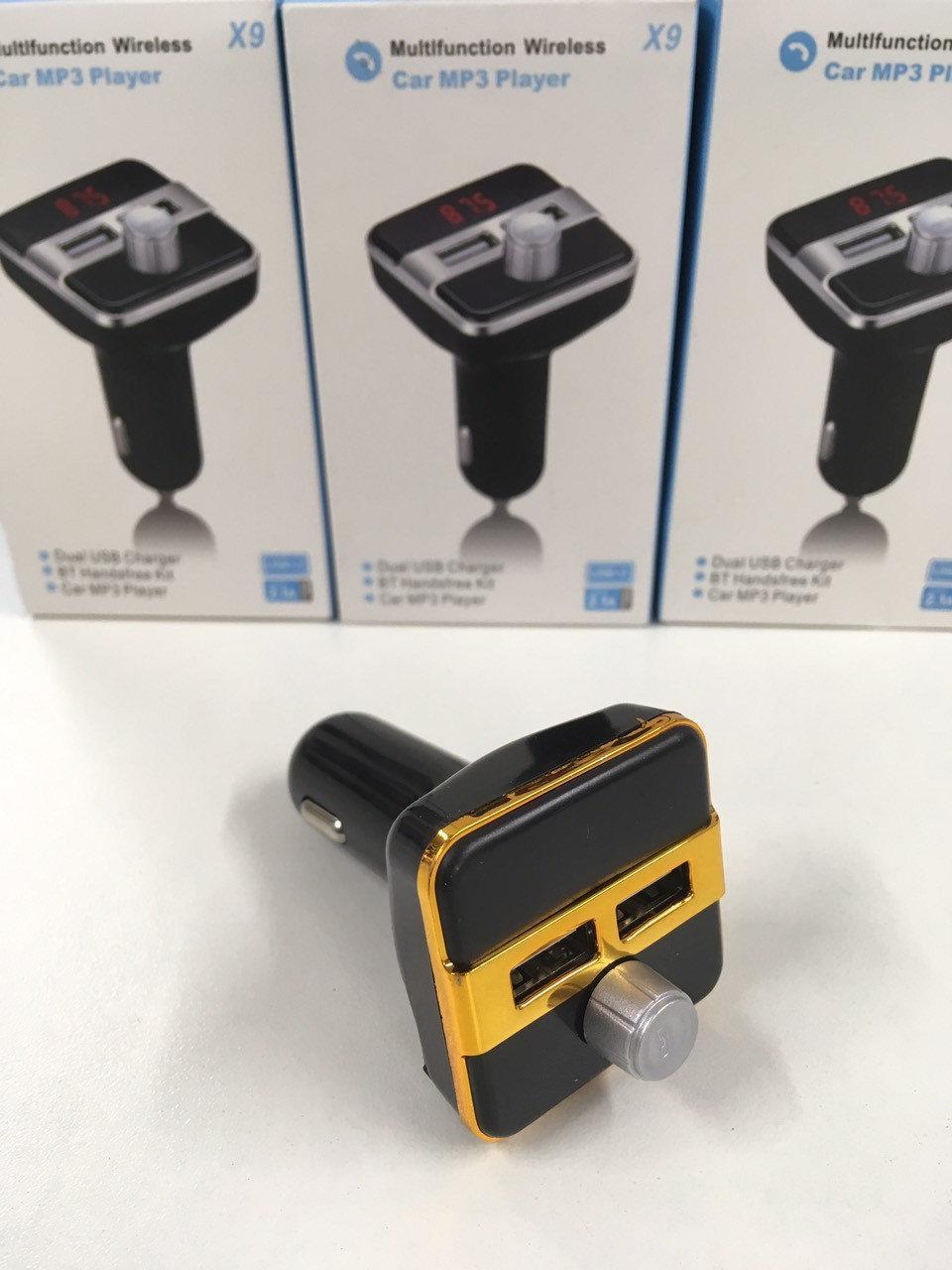 FM X9 FM Модулятор с блютузом ART-X9 BT