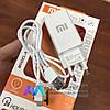 Зарядное устройство Xiaomi Travel Charger A-60 2 USB сетевой адаптер для быстрой зарядки телефона ксиоми белый
