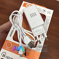 Зарядное устройство Xiaomi Travel Charger A-60 2 USB сетевой адаптер для быстрой зарядки телефона ксиоми белый, фото 1