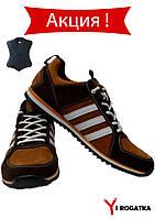 Мужские нубуковые кроссовки рыжие