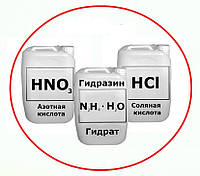 Аффинажзолота (Соляная кислота 10 л + Азотная кислота 10 л + Гидразин гидрат 0,250 мл)