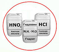 Аффинажзолота (Соляная кислота 5 л + Азотная кислота 10 л + Гидразин гидрат 0,250 мл)