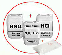 Аффинажзолота (Соляная кислота 10 л + Азотная кислота 10 л + Гидразин гидрат 0,250 мл + Бура 1 кг)