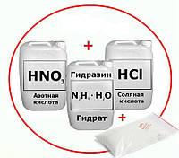 Аффинажзолота (Соляная кислота 10 л + Азотная кислота 5 л + Гидразин гидрат 0,250 мл + Бура 1 кг)