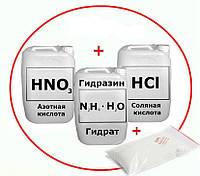 Аффинажзолота (Соляная кислота 5 л + Азотная кислота 5 л + Гидразин гидрат 0,250 мл + Бура 1 кг)