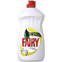 """Fairy Средство для мытья посуды """"Лимон""""  500 мл"""