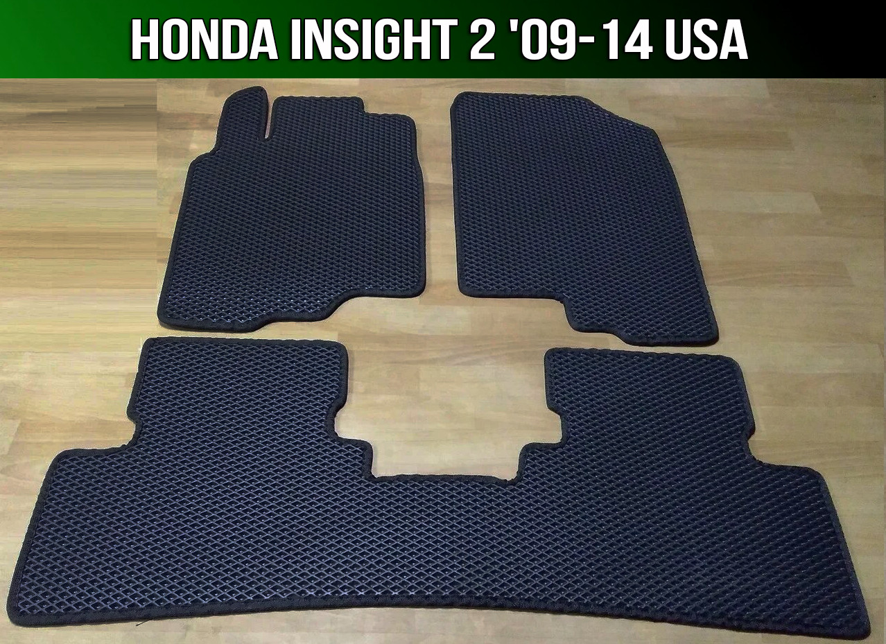 ЕВА коврики на Honda Insight 2 '09-14 USA. Ковры EVA Хонда Инсайт США