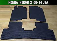 ЕВА коврики на Honda Insight 2 '09-14 USA. Ковры EVA Хонда Инсайт США, фото 1