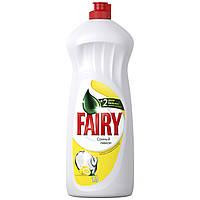 """Fairy Средство для мытья посуды """"Лимон"""" 1000 мл"""