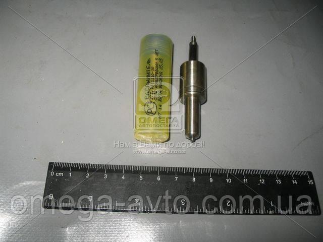 Распылитель-273 КАМАЗ ЕВРО-2 (в контейнере) (ЯЗДА) 273.1112110-20