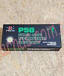Аккумуляторный фонарь BL-P515-P50, фото 5