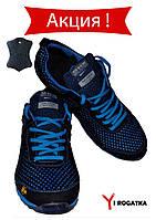 Мужские комбинированные кроссовки SPLINTER кожа+сетка+нубук, синие-черного цвета