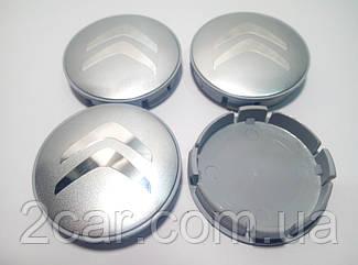 Колпачки в диски CITROEN 55-59 мм