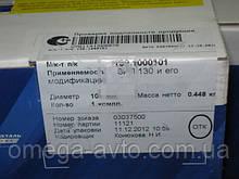 Поршень циліндра ЗІЛ 130, 131