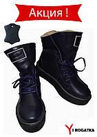 Женские кожаные ботинки, синие, высокая подошва