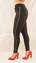 Джинсы женские черные с серебристой полосой от S до XXXL Джеггинсы Kenalin - маломерка, фото 2