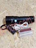 Аккумуляторный фонарь BL-756-P50, фото 4