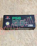 Аккумуляторный фонарь BL-756-P50, фото 6