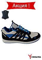 Мужские кроссовки бело-черные перфорация
