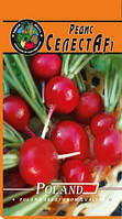 Редис Селеста f1 пакет 20 грамм семян