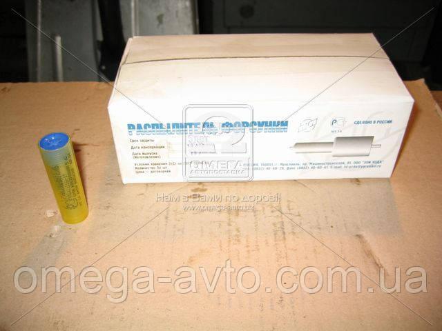 Распылитель-33-12 (в контейнере) (ЯЗДА) 33.1112110-12(конт)