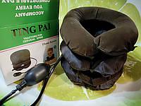 Надувной ортопедический воротник для шеи Tractors for cervical spine