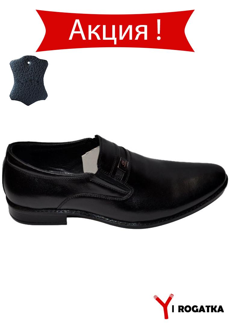 Мужские кожаные туфли черные классика cevivo