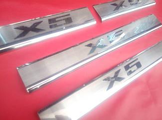 Накладки на пороги для BMW X5 F15