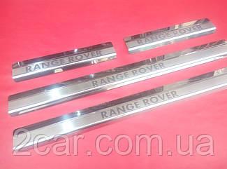 Накладки на пороги премиум Range Rover Evogue