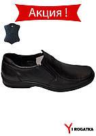 Мужские кожаные туфли черные комфорт