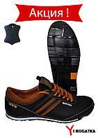 Мужские кожаные  кроссовки черные с рыжими вставками