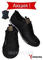 Мужские кожаные кроссовки SPLINTER, черные