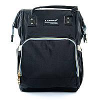 Сумка-Рюкзак органайзер для мамы нейлон Lanpad D900 black