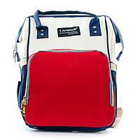 Сумка-рюкзак органайзер  для мамы нейлон Lanpad D900 coral whine blue