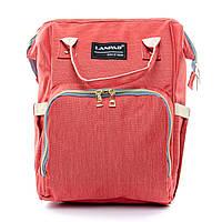 Сумка-рюкзак органайзер для мамы нейлон Lanpad D900 orange