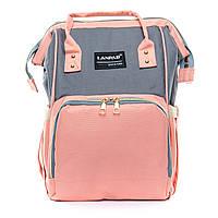 Сумка-рюкзак органайзер для мамы нейлон Lanpad D900 rose grey