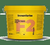 Shtock Краска для внутренних работ Innenfarbe (F2), 3,5 кг