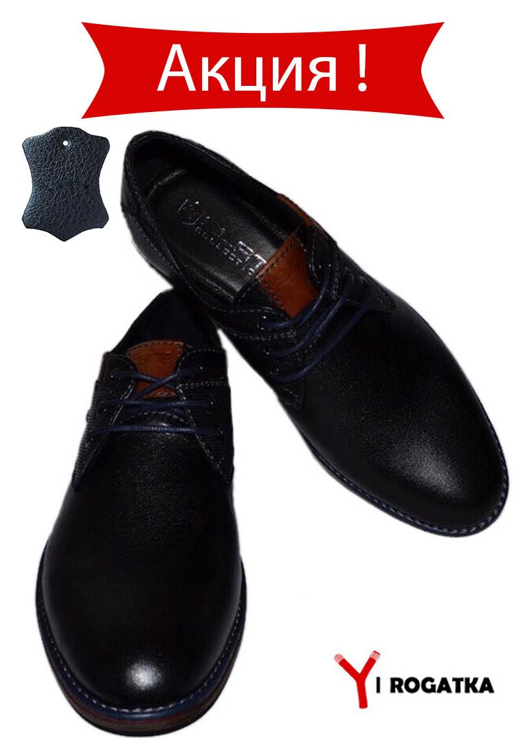 Мужские кожаные туфли SLAT черные, классика, шнурок синяя кожаная подкладка