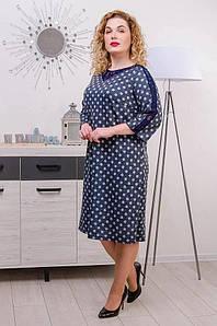 Трикотажное платье большого размера Янина с принтом горох52-62 р